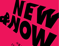 NEW&NOW Exhibition Identity