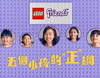 Lego Friends - 5 kids' platform