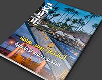 Boarding-Magazine