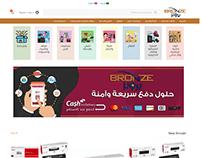 Bronze Qatar Online store