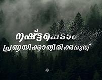 Malayalam calligraphy