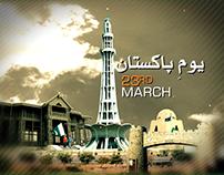 Yome pakistan