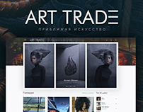 ART TRADE - web design & branding