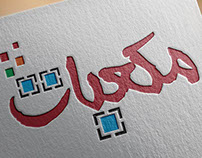 Mokaabat Logo