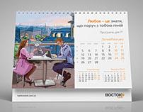 Corporate calendar design for Vostok Bank