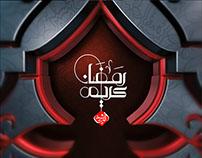 Ramadan 2017 Al Rasheed Media Channel