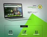Albir & Altakwa Charity