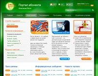 Volia. Subscriber Portal