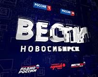 Vesti Novosibirsk Banner