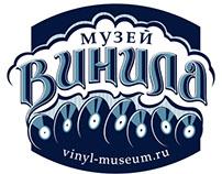 vinyl-museum.ru