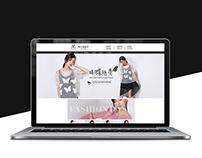 Tmall ladies' home page天猫女装首页
