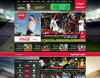 Ahram Sport New website