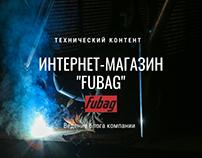 Текст для блога компании FUBAG