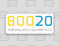 80020.ir SMS Panel Main Website