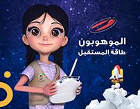 Hamdan Gifted Social Media
