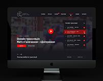 ФГУ TV-online