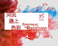 Greenway in Rainbow.河流遇上色彩
