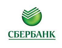 СЕМЕЙНЫЙ ОФИС СБЕРБАНК