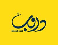 Droub Creative Digital Agency