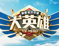 Big Hero Tv Ident