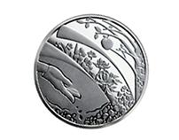 """медаль """"175 років Уманському унів-ту садівництва"""""""