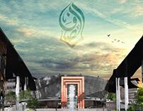 Masterplan Action Area / Islamic Activity Centre