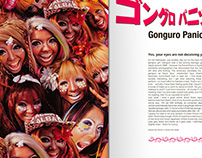 Editorial: Kokoro Magazine