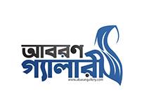 Abaran Gallery Logo