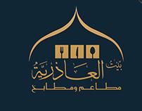 Bait Al Athryh