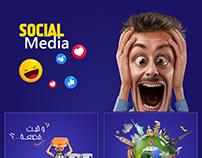 Social Media [Book & Go]