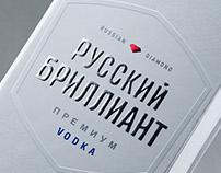 Gift box Russian Dimond