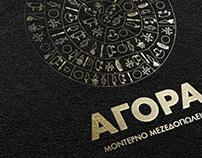 AGORA | restaurant logo presentation