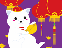 The Dog is out! Happy Lunar New Year!!!