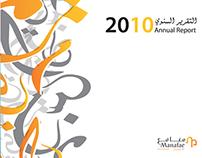 Manafae Annual report
