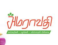 Amaravathi Branding