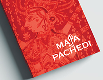 MATA NI PACHEDI...Study On Indian Narrative Craft..