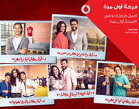 Vodafone 'Awel Marra' Ramadan Campaign 2017