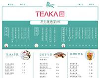 TEAKA 新中国风茶馆 饮品 饮料 奶茶 奶盖 茶饮摄影 drikk