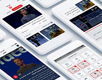 Isterlab App