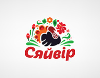 Logo and trademark of turkey meat production