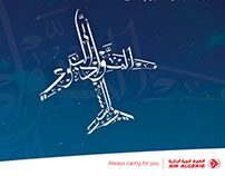 Mawlid nabaoui    Air Algerie
