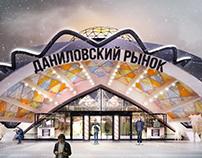 Danilovsky Market Reconstruction, Moscow (concept)