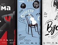 ДИЙ - театр / theatre posters