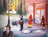 Journey to The 1950's (Monkey King 🐵👑)