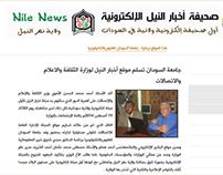 صحيفة أخبار النيل الإلكترونية