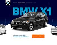 Landing page Dealer BMW 2019 year