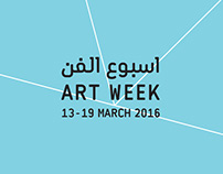 Art Week Guide