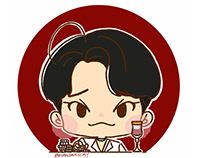 Chen Icons collection