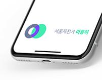 TTAREUNGYI (따릉이) application redesign.
