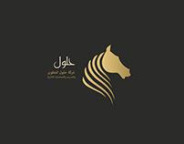 holol logo